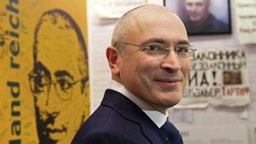 Экс-глава нефтяной компании ЮКОС Михаил Ходорковский