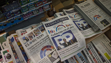 Испанские газеты