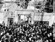 Демонстрация у дома премьер-министра Мохаммеда Мосаддыка в Тегеране, 28 февраля 1953 года