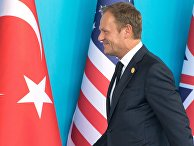 Председатель Европейского совета Дональд Туск на открытии саммита G20