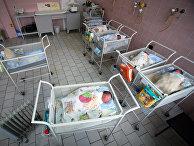 Новорожденные дети в больнице