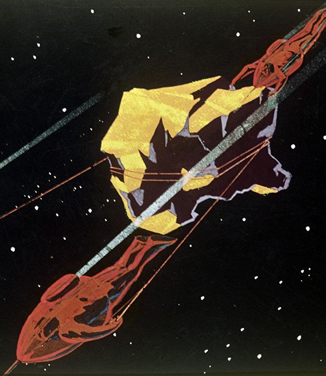 """Пойманный астероид"""