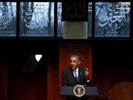 Президент США Барак Обама произносит речь во время посещения мечети в Балтиморе, штат Мэриленд, США