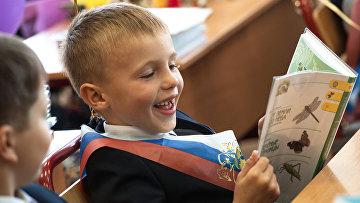 Ученики на уроке в День знаний в прогимназии №1728 города Москвы