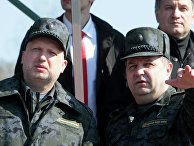 Исполняющий обязанности президента Украины Александр Турчинов и командующий Национальной гвардией Украины генерал-лейтенант Степан Полторак