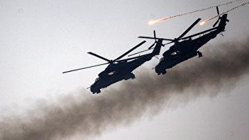Демонстрация огневой поддержки вертолетов МИ-24