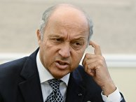 Министр иностранных дел Франции Лоран Фабиус