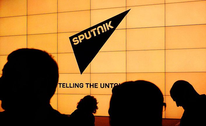 Презентация крупнейшего международного информационного бренда «Спутник»