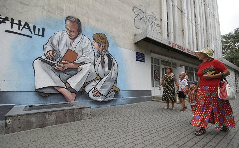 Рисунок на стене детской больницы в Ялте