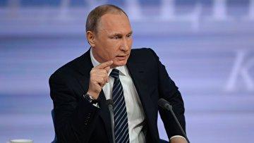 Одиннадцатая ежегодная большая пресс-конференция президента России Владимира Путина