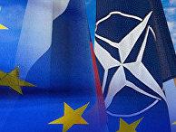 в 2009 году ЕС и НАТО шли на уступки России