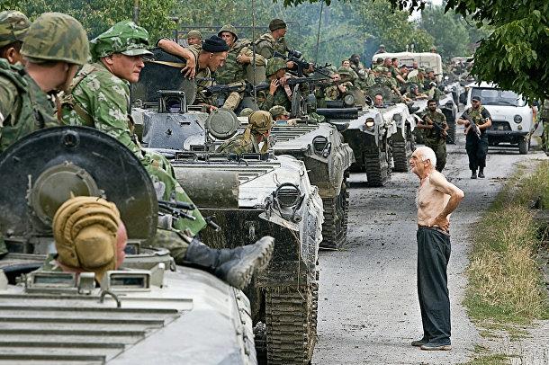 Грузинский конфликт
