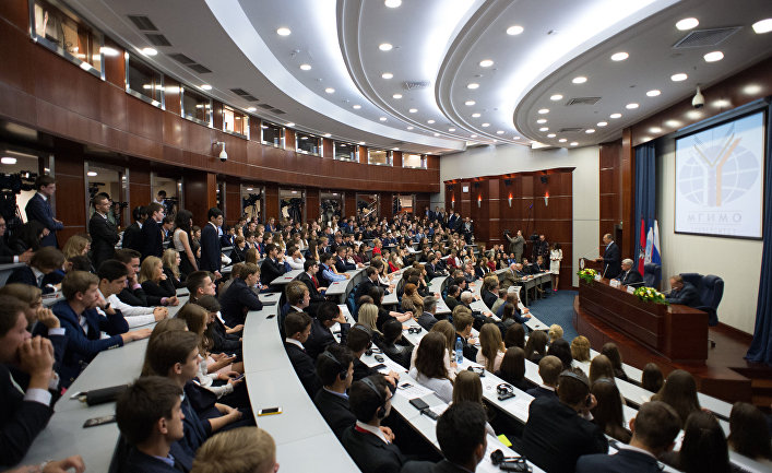 Встреча главы МИД РФ С.Лаврова со студентами и преподавателями МГИМО