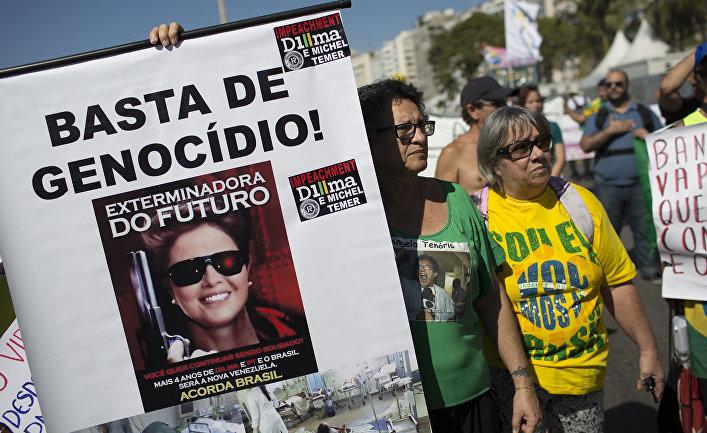 Участники акций протеста, требующих отставки Дилмы Русеф, в Рио-де-Жанейро