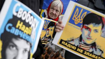 Сторонники Надежды Савченко с плакатами возле посольства России в Киеве