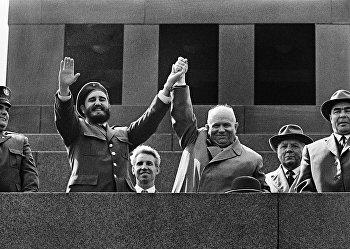 Визит Фиделя Кастро в СССР