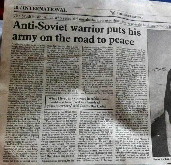 Газета The Independent 1993 года