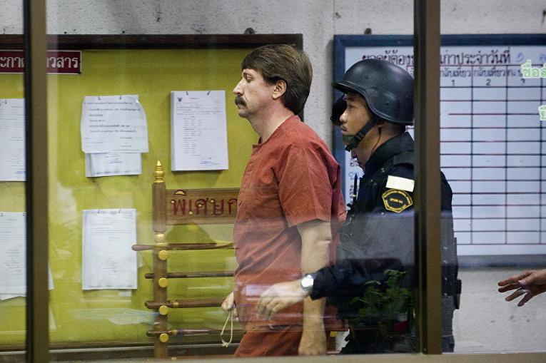 Виктор Бут во время ареста в Бангкоке