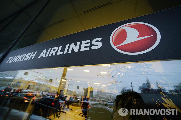Россия вводит запрет на ввоз в Россию товаров из Турции