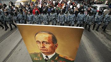 Портрет Путина-Брежнева на акции протеста в Санкт-Петербурге, февраль 2012 года