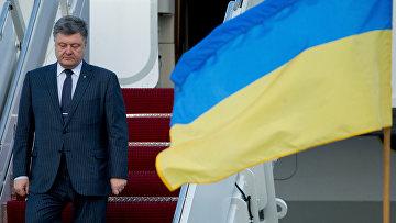 Президент Украины Петр Порошенко прилетел в Вашингтон на саммит по ядерной безопасности