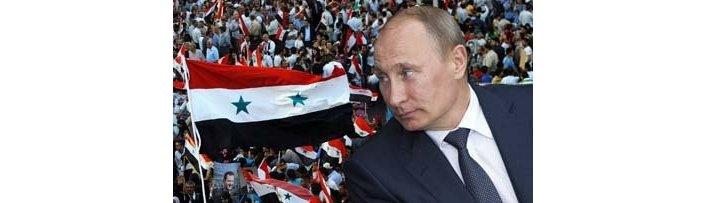 План Путина по Сирии