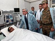 Президент Армении Серж Саргсян посетил раненых в военном госпитале в Ереване