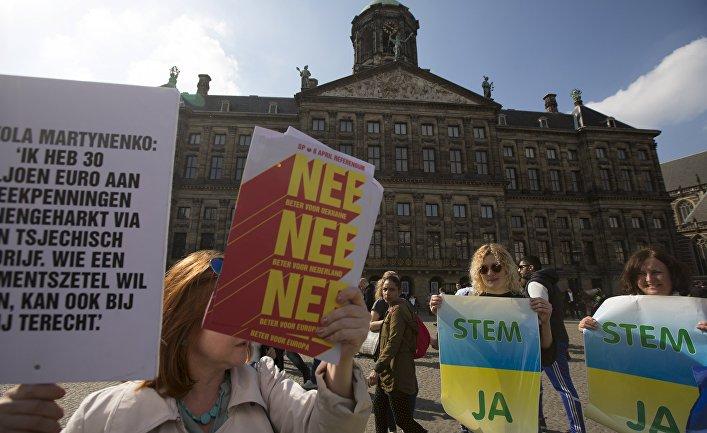 Подготовка к референдуму в Нидерландах, посвященному вопросу соглашения об ассоциации Украины и ЕС