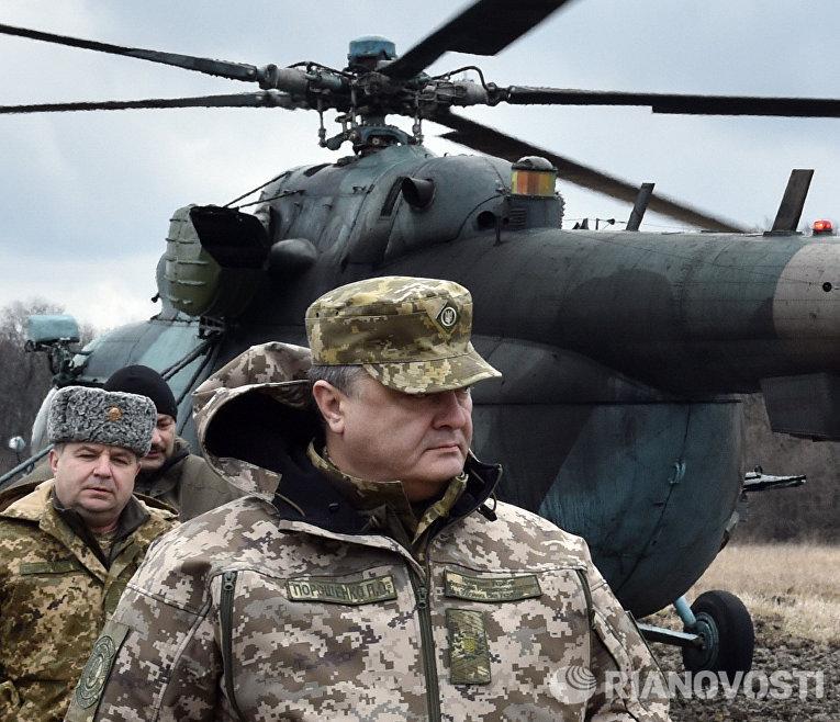 Рабочая поездка президента Украины П. Порошенко в Донецкую область