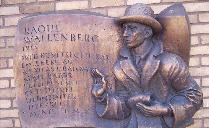 Мемориальная табличка в память о Рауле Валленберге в Линчёпинге