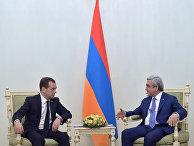 Председатель правительства РФ Дмитрий Медведев и президент Армении Серж Саргсян