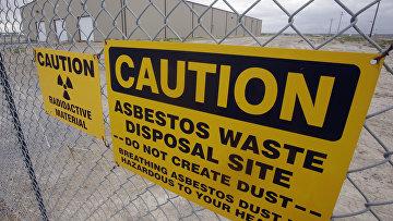 Хранение радиоактивных отходов в штате Юта