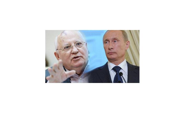 Горбачев обвиняет Путина в жажде власти