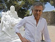 Французский журналист и философ Бернар-Анри Леви