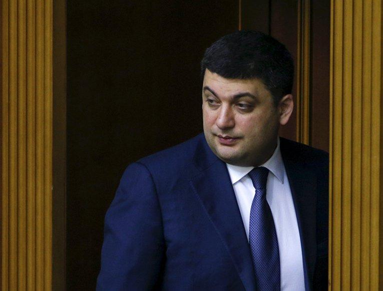 Владимир Гройсман в парламенте