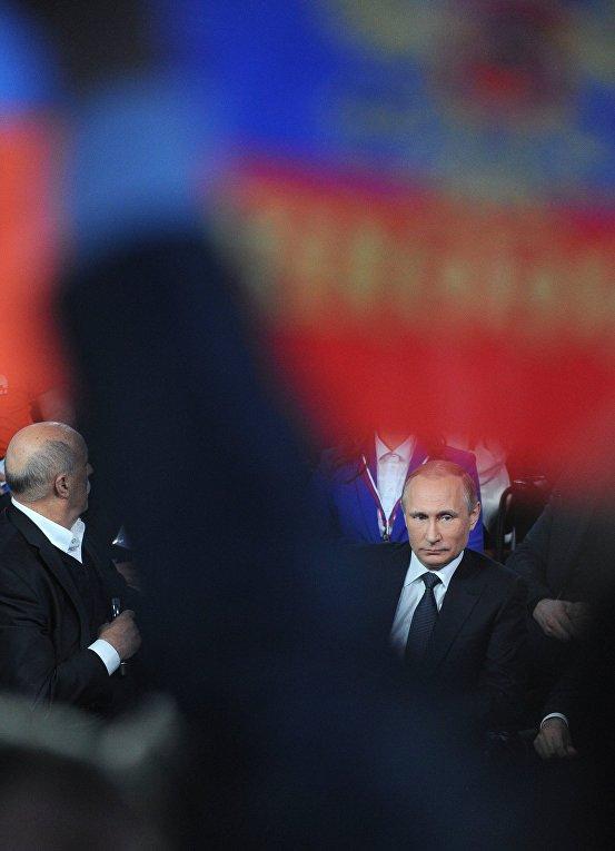 Президент РФ Владимир Путин участвует в работе III Медиафорума ОНФ «Правда и справедливость»