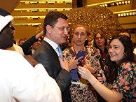 Министр энергетики РФ Александр Новак на встрече представителей нефтедобывающих стран в Дохе