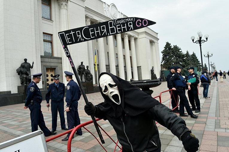 Акция протеста перед парламентом в Киеве