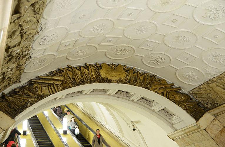 Станция метро «Театральная» в Москве