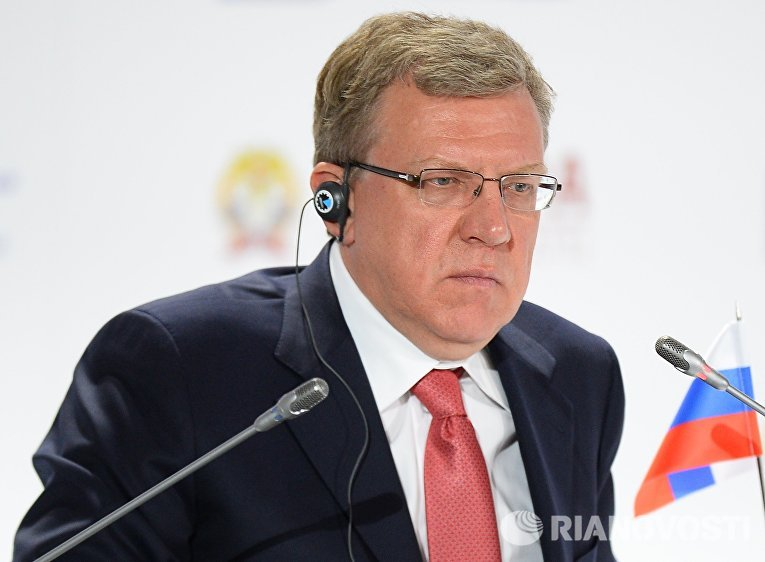 Алексей Кудрин на VI Гайдаровском форуме