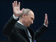 «Прямая линия» с президентом РФ Владимиром Путиным