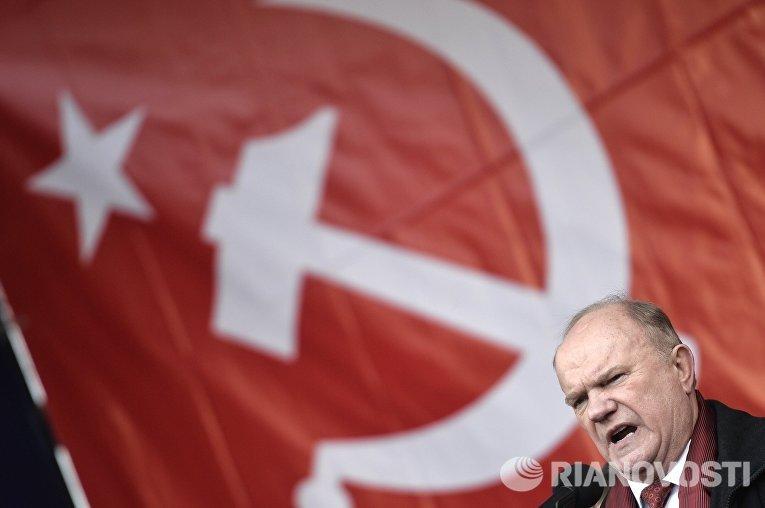 Руководитель фракции Политической партии КПРФ Геннадий Зюганов