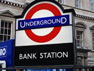 Лондонский Сити