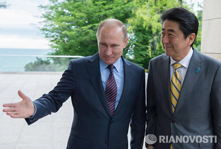 Встреча президента РФ Владимира Путина с премьер-министром Японии Синдзо Абэ