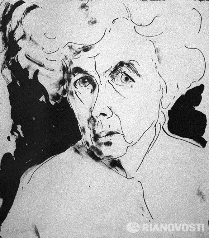 Репродукция картины Варвары Бубновой «Автопортрет»
