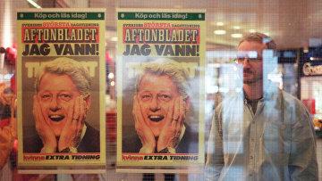 Крупнейшая шведская газета Aftonbladet