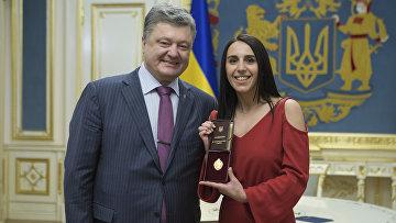 Президент Украины Петр Порошенко и певица Джамала во время вручения госнаграды в Киеве