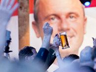 Сторонники кандидата в президенты Норберта Хофера