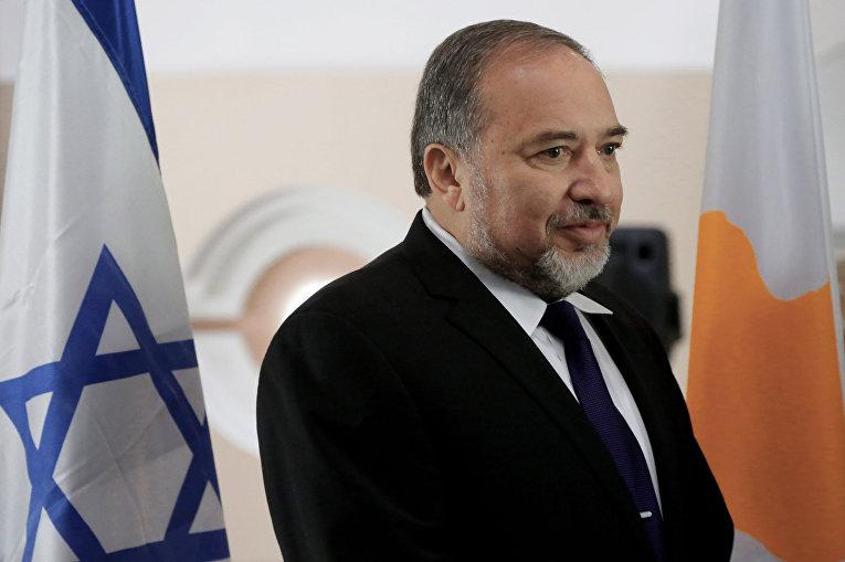 Министр иностранных дел Израиля Авигдор Либерман