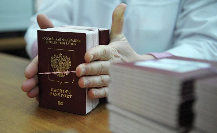 Заграничные паспорта